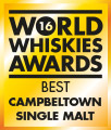 single-malt-whisky-scotch-campbeltown.jp